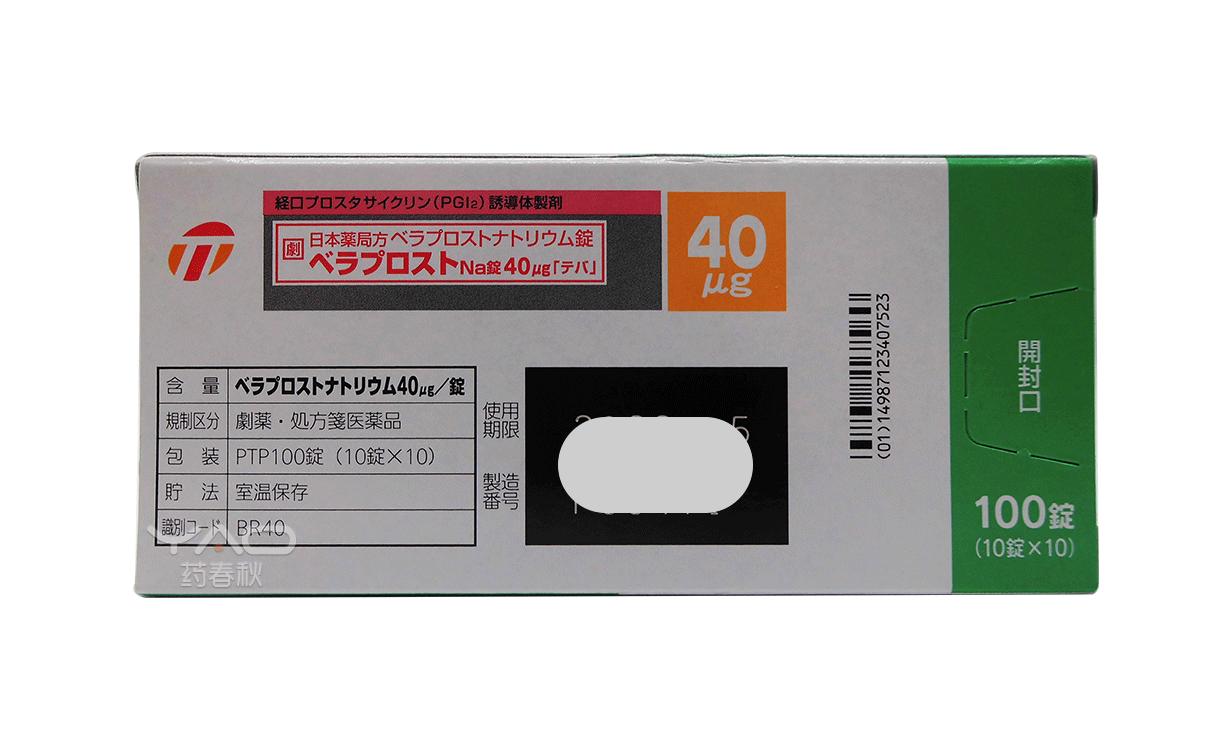 Beraprost Na tablet