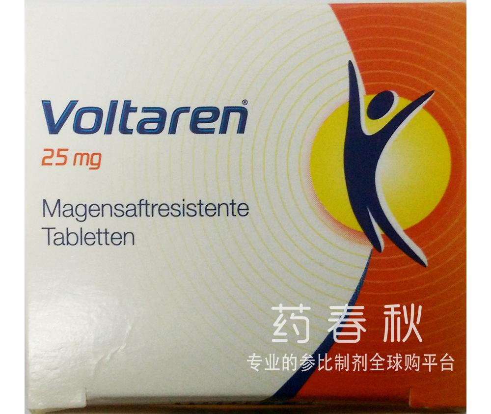 Voltaren (双氯芬酸钠肠溶片)