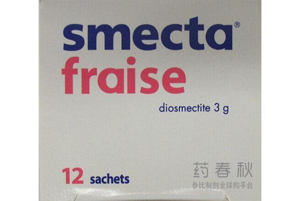 SMECTA (蒙脱石散)