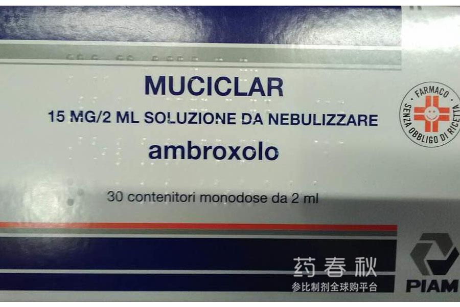 Muciclar