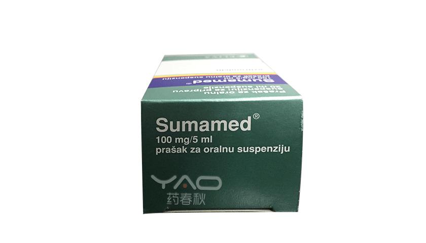 Sumamed