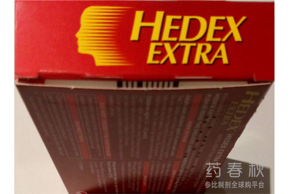 Hedex Extra