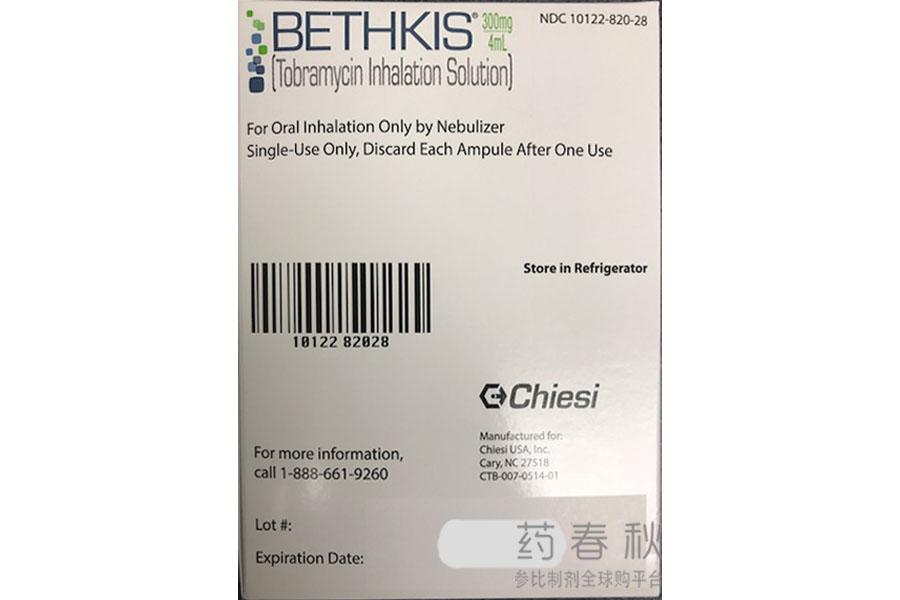 BETHKIS