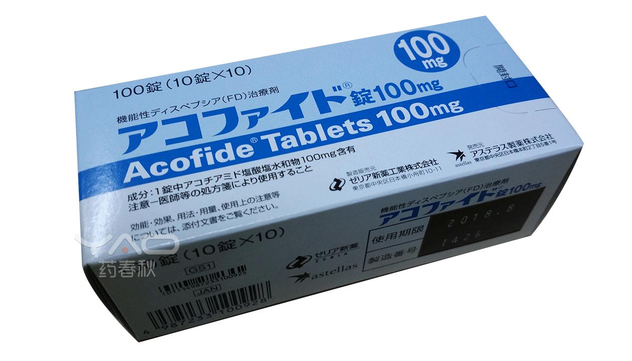 Acofide