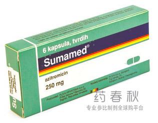 Sumamed (阿奇霉素胶囊)