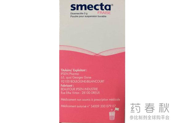 SMECTA 3 g FRAISE, poudre pour suspension buvable en sachet