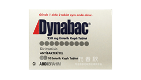 Dynabac (地红霉素肠溶片)