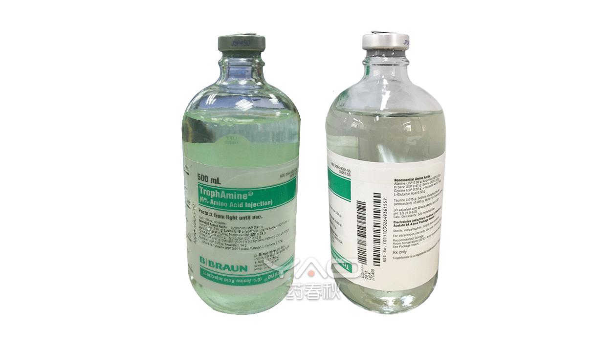 Trophamine(复方氨基酸注射液)