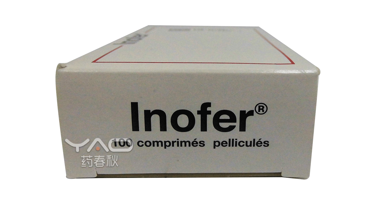 INOFER (琥珀酸亚铁片)