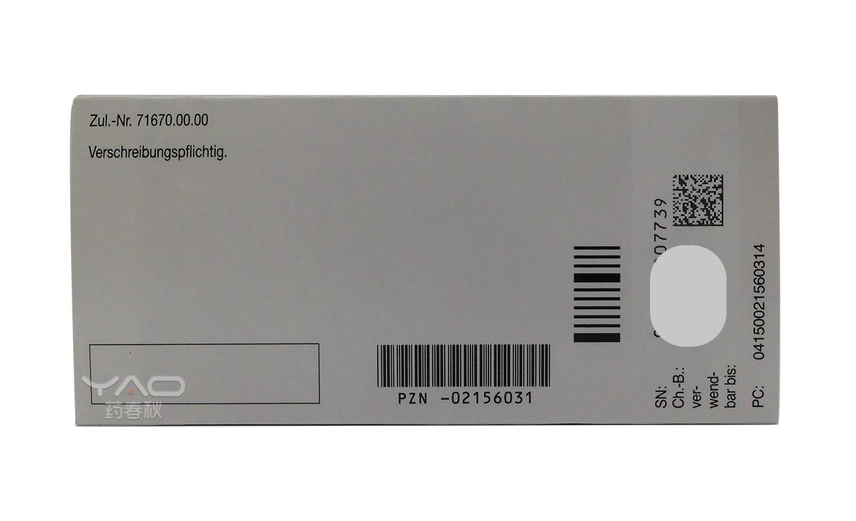 Priligy (盐酸达泊西汀片)