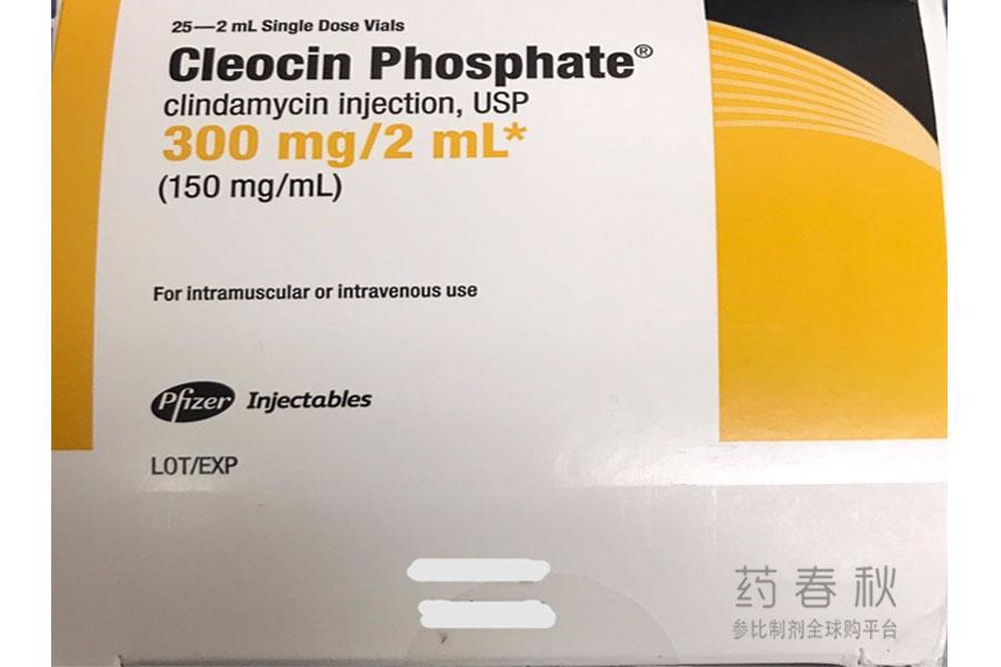 Cleocin Phosphate