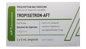 Tropisetron-AFT