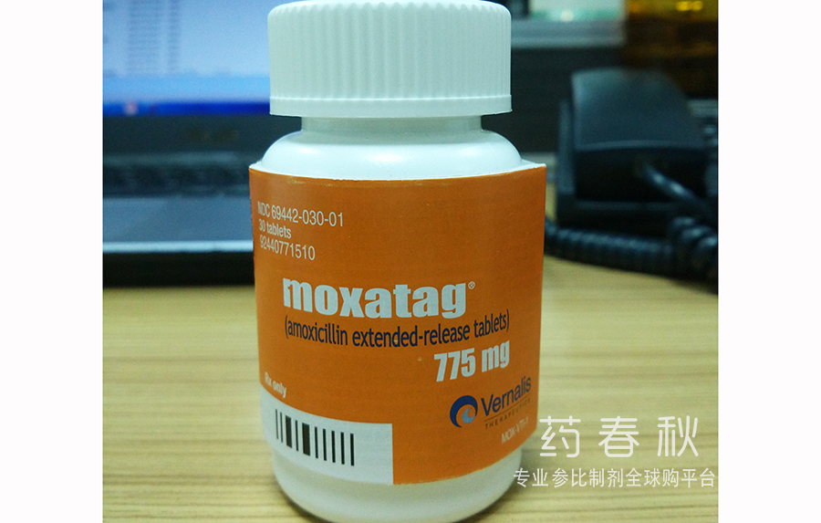 Moxatag