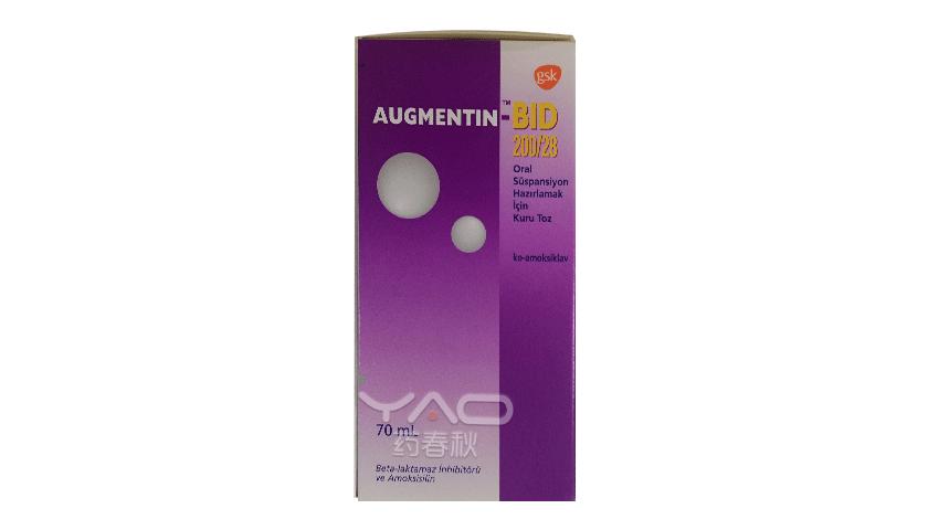 Augmentin-BID