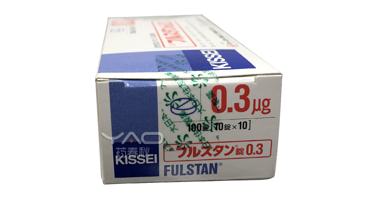 FULSTAN
