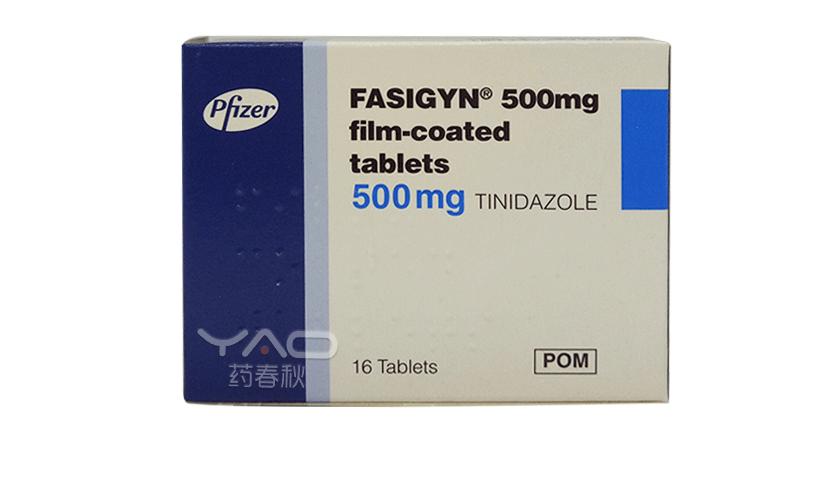 Fasigyn (替硝唑片)