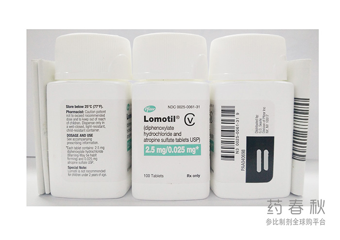 Lomotil(复方地芬诺酯片)